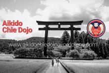 Aikido Chie Dojo - 合気道智恵道場