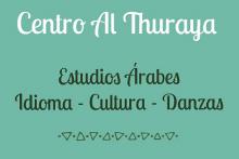 Centro Al Thuraya ال شُرَيا