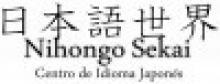 Centro Nihongo Sekai