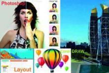 Clases de Diseño en PC: Corel, Illustrator, Photoshop, Indesign, Autocad y Layout